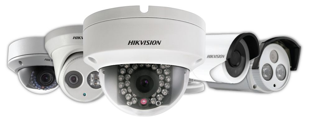 CCTV Systems from Hikvision